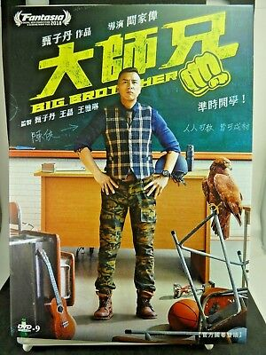 Big Brother (New Hong Kong Drama Action Movie) Donnie Yen  English subtitle
