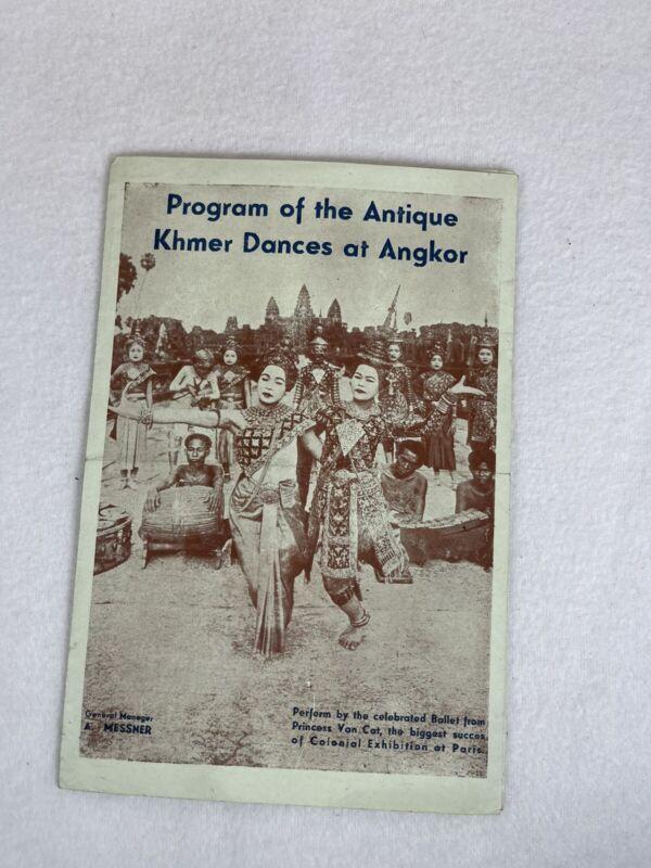 VINTAGE RARE PROGRAM OF THE KHMER DANCES OF ANGKOR VAT/WAT CIRCA 1937