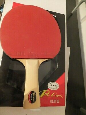 XIOM HAYABUZA ZX TABLE TENNIS BLADE CHINESE PENHOLD + EXPEDITED SHIPPING