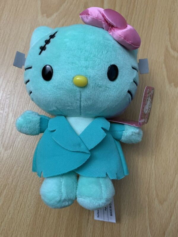 "Sanrio Green Hello Kitty Halloween 2020 6"" Frankenstein Plush CVS"
