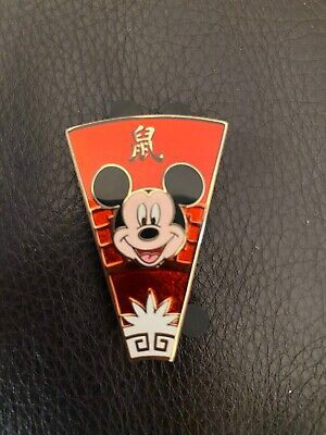 Chinese Zodiac Mystery Collection Year of the Rat Mickey Disney Pin 99663