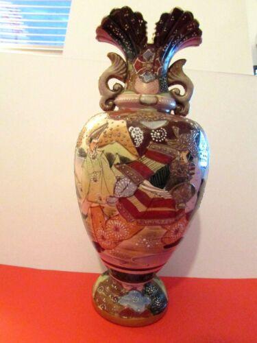 "Vintage Large Chinese Vase - 12 """