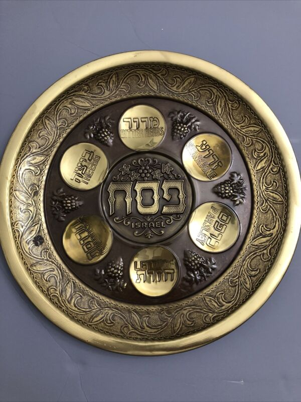 Vintage Passover Seder Plate Made In Israel Pesach Tray Embossed Brass