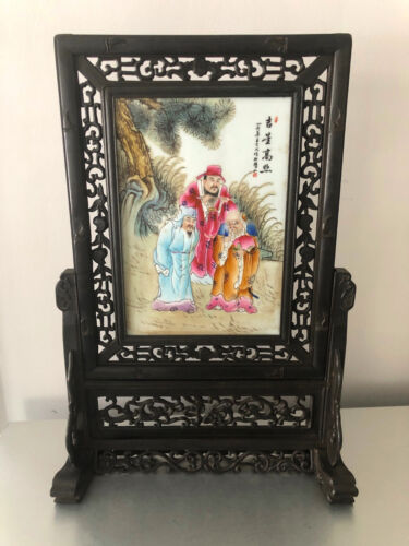 Antique Chinese Rosewood and Porcelain Handpainted Screen