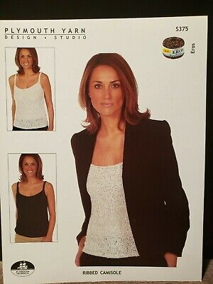 Plymouth Yarn S375 Eros Ribbed Camisole Shell Sweater Knitting Pattern Camisole Knitting Patterns