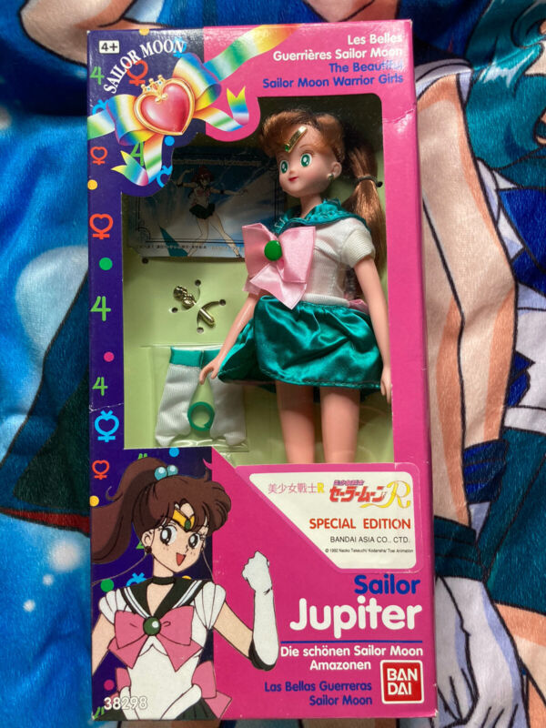 Sailor Jupiter Doll Moon R Bandai Special Edition French English Spanish German
