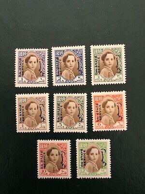 IRAQ stamps-Scott O115-O122 MNH