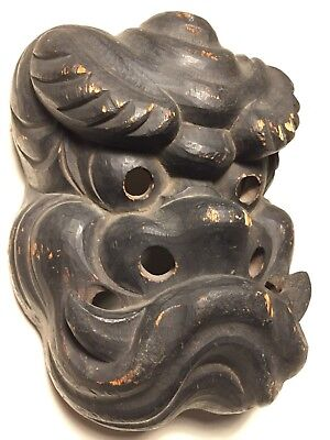 Antique Japanese Folklore Mask - of ONI (Ogre/Troll) - Ethnographic... Used/Worn