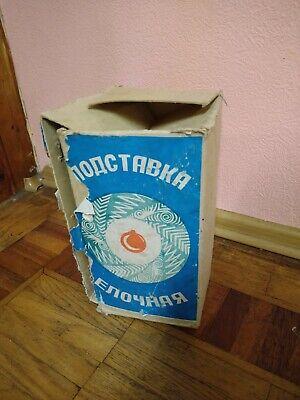Vintage USSR Christmas Tree Rotating Stand Soviet Rabbit and wolf Ну погоди 220V