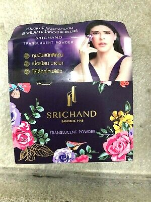 Srichand Translucent Powder Oil Control Best for Oily Skin Free
