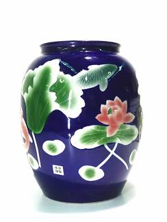 Japanese Hand Painted Vintage Floor Vase