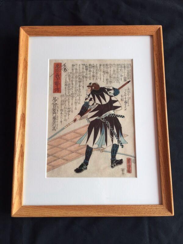 Framed Original Antique Japanese Woodblock Samurai Print 47 RONIN  Yoshitora