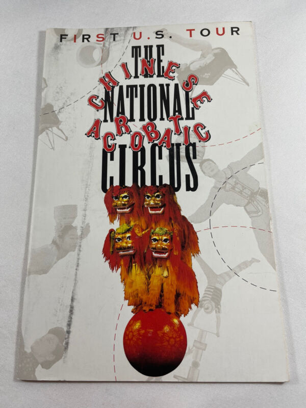 The Chinese National Acrobatic Circus First US Tour Program