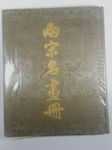 ALBUM PAINTINGS - NORTH & SOUTH SUNG / SONG DYNASTIES CHINESE RARE ART BOOK 1963