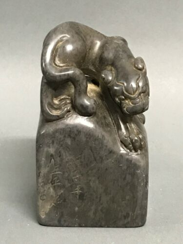 CHINESE ART CARVED SOAPSTONE SEAL WITH LEOPARD FIGURE