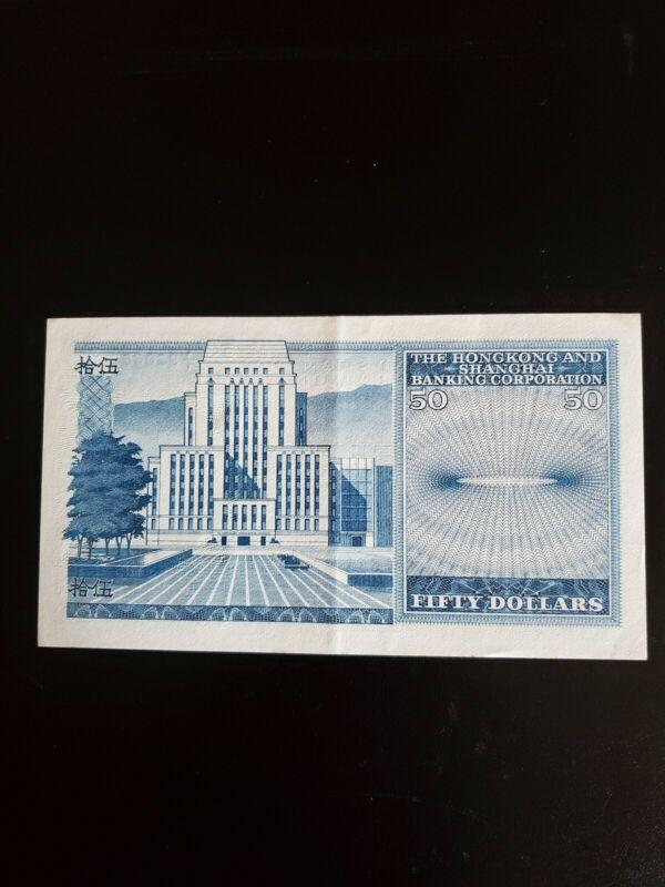 1981 Hong  Kong 50 Dollars