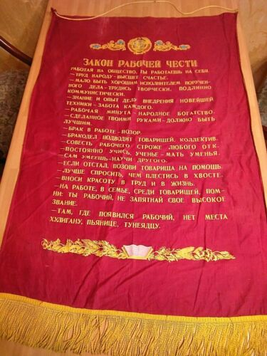 Soviet Pennant Banner -Law of Work Honor . USSR