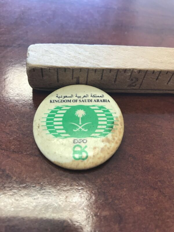 KINGDOM OF SAUDI  ARABIA  1986 World