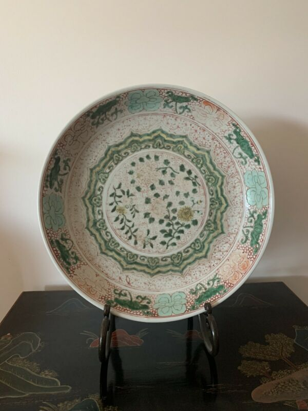 Antique Chinese Qing Dynasty Porcelain Plate