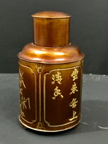 Vintage Chinese Pewter 4 Sided Glit Flora & Poetry Tea Caddy