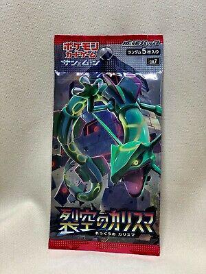 Japanese PokémonCharisma of the Cracked Sky SEALED booster Pack [SM7]lot02