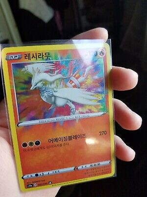 KOREAN Pokemon Card Reshiram 021/190 Amazing Rare Shiny Star V NM/M