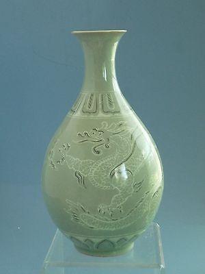Korean Koryo Dynasty 13th to14th century Dragon Pattern vase
