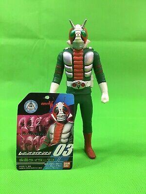 Bandai Kamen Masked Rider Ultraman Sofubi Vinyl Figure Japan