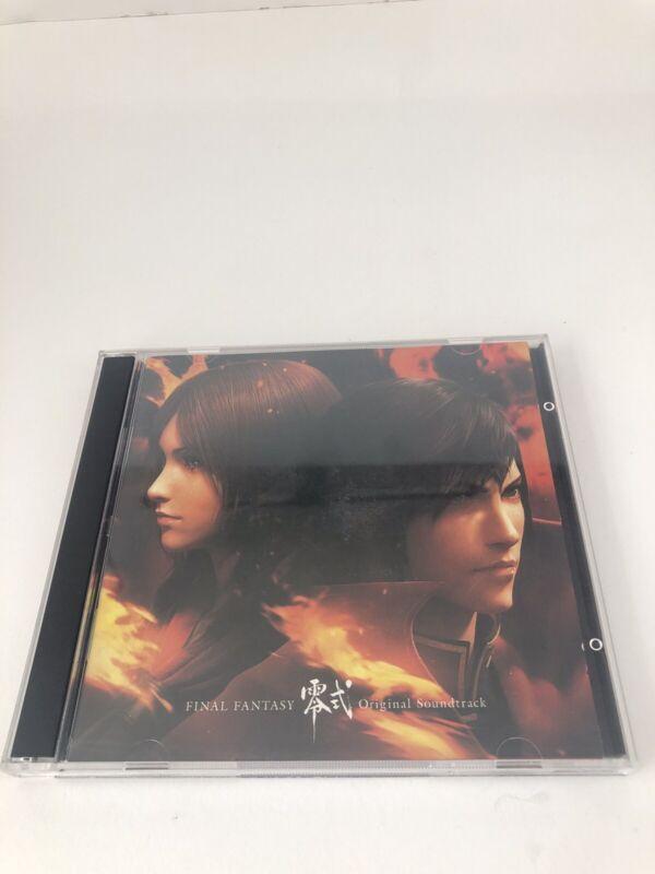 Final Fantasy Type 0 Zero Soundtrack 2 cd's Import  Mica -1196-8
