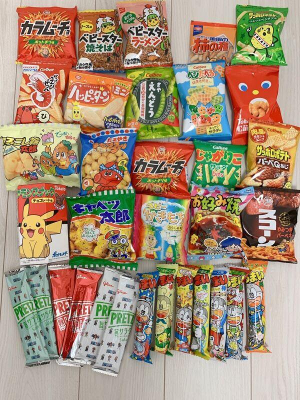 DAGASHI 30piece DAGASHI Japanese snack box original gift