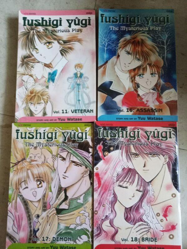 Fushigi yuugi manga