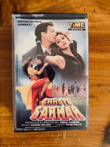 Chhote Sarkar छोटे सर्कार Cassette Tape, only one left. RARE HINDI Bollywood
