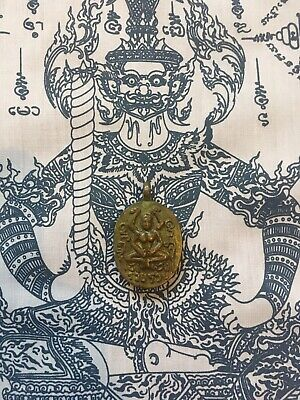 Unusual Fertility Amulet Pendant Of Naked Women With 4 Arms, Temple Inscription