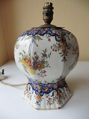 Vintage/Antique Lamp