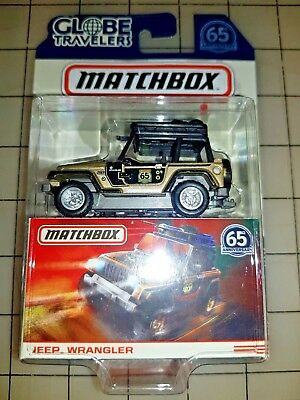 Matchbox Glob Travelers 65th Anniversary Jeep Wrangler Gold 65th Anniversary Jeep Wrangler