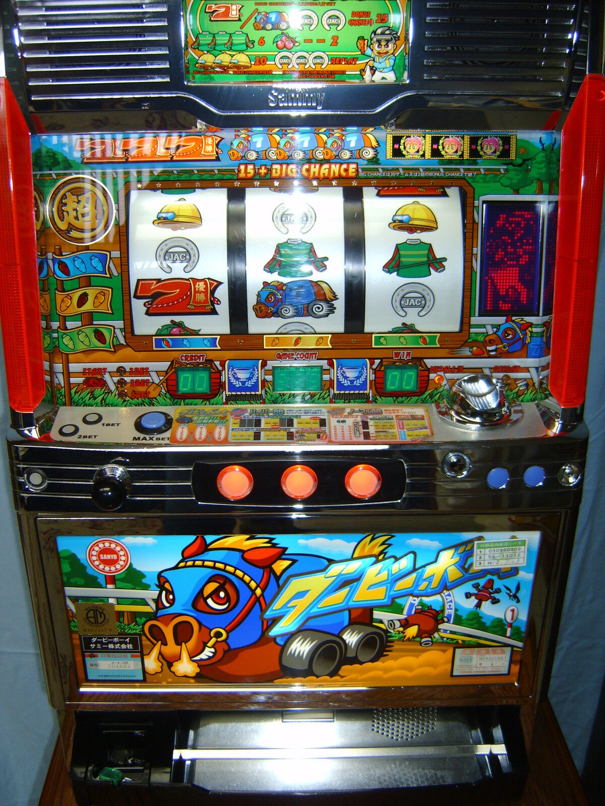 skill  slot  machine accessories