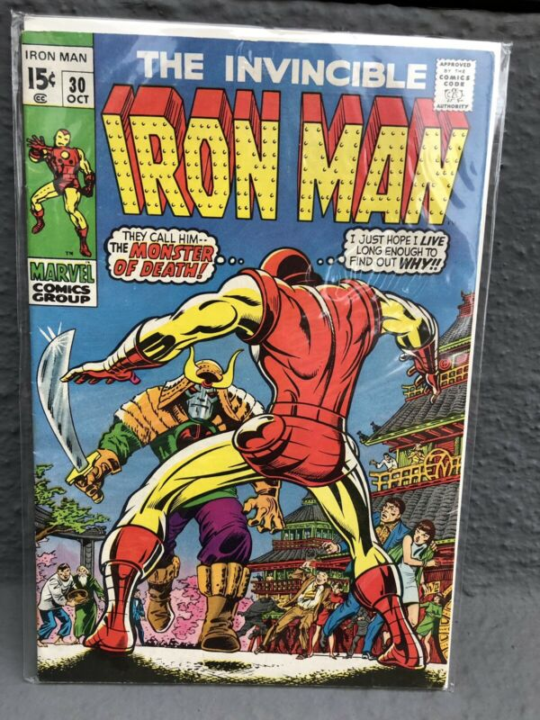 Invincible Iron Man #30 (October 1970, Marvel Comics Bronze Age)