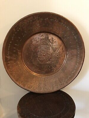 Arts & Crafts Copper Charger. Hand Decorated. 17 Inch Diameter