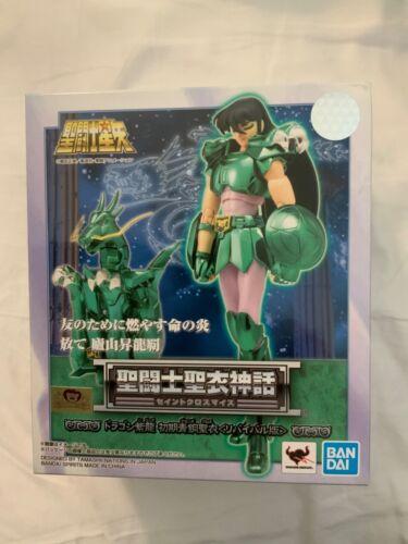 USA SELLER Bandai Saint Seiya Myth Cloth Dragon Shiryu Revival NEW IN STOCK