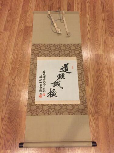 Kaminoda Tsunemori Signed Scroll VERY RARE Japanese Menkyo SMR