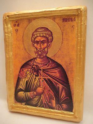 Saint Menas Agios Minas Rare Byzantine Greek Orthodox Icon Ancestry Name Plaque