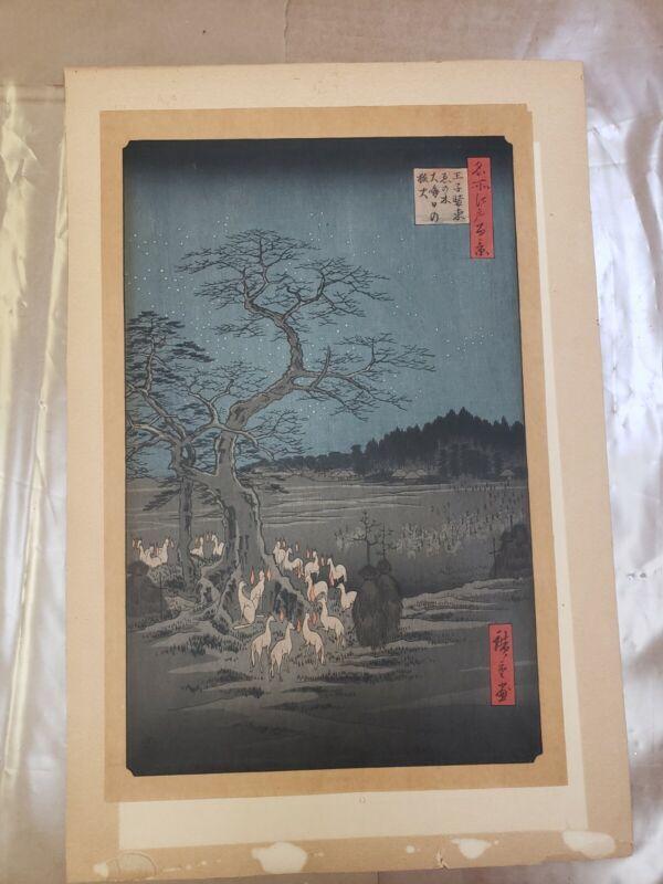 Utagwa Hiroshige woodblock New Years Eve Foxfires at Changing Tree Oji 15 x9 1/2