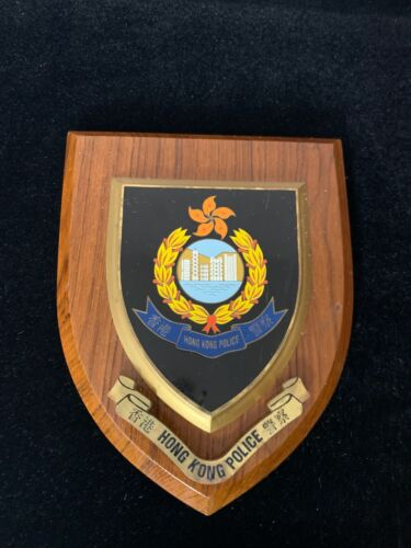 "Hong Kong Police Plaque | Vintage Badge Style | Wood Brass Plastic | 7"" Tall"