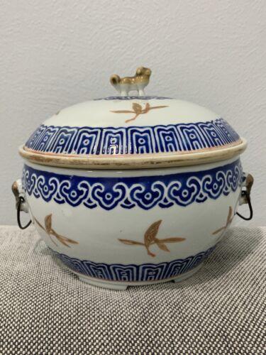 Antique Chinese Qing Signed Tongzhi Porcelain Covered Warming Bowl Dish