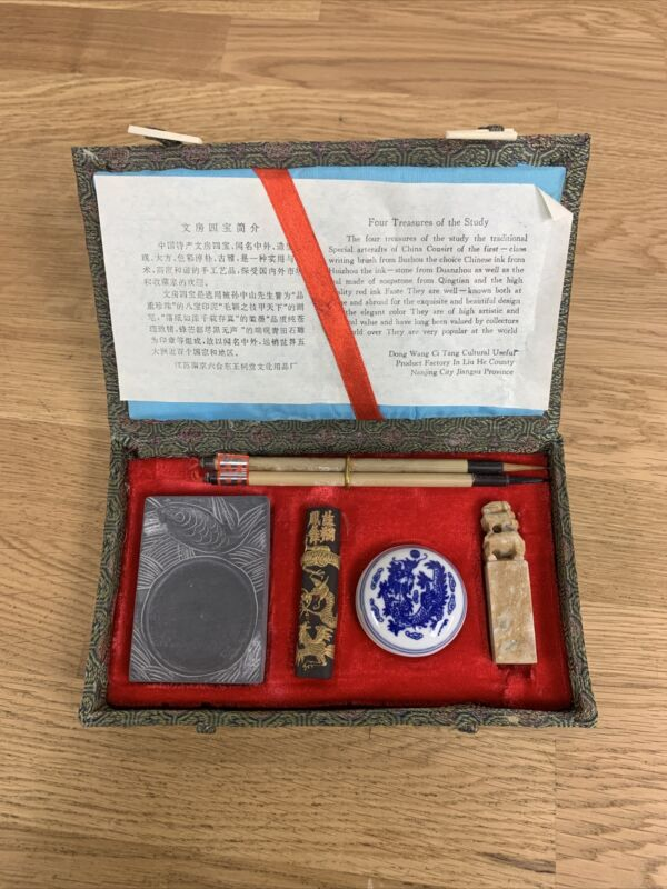 Chinese Writing Calligraphy Set Four Treasures of the Study w Carved Stone Seal