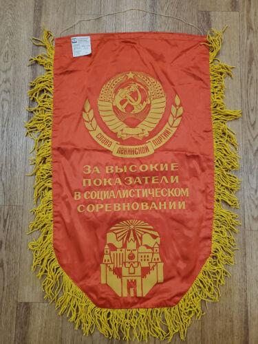 NEW USSR Vintage Original Soviet Pennant Banner Propaganda Communism