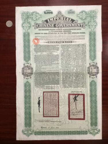 Chinese Government 1911 Tientsin-Pukow Railway 100 Pounds, Uncancelled