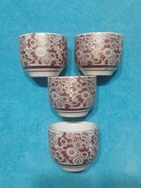 Japanese Ceramic Sake Cup  Sakazuki Vtg Signed Pottery pre 1940