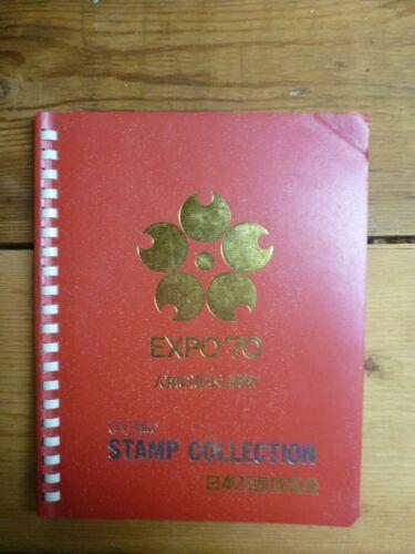 1970 EXPO