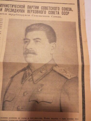 Newspaper of the USSR in 1953. The death of Stalin.